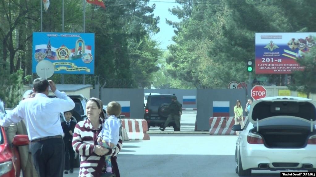 Пойгоҳи 201-уми Русия дар шаҳри Душанбе
