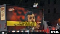 یکی از کامیونهایی که با بیلبورد مربوط به حوادث انتخابات در اطراف سازمان ملل در گردش است. بر بیلبورد نوشته شده است: «قتل، شکنجه و تجاوز. از احمدینژاد به عنوان مسئول توضیح بخواهید.»