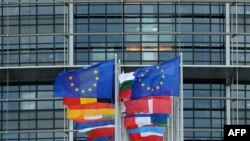 Zgrada Evropskog parlamenta u Strazburu, ilustracija