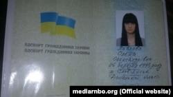 Паспорт Олени Павлової (Коленкіної), дружини громадянина Росії Арсена Павлова («Мотороли»), бойовика угруповання «ДНР», що визнане в Україні терористичним