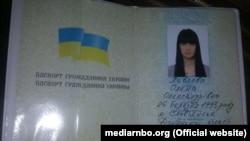 Паспорт Елены Павловой (Коленкиной), жены гражданина России Арсена Павлова («Моторолы»), боевика группировки «ДНР», признанной в Украине террористической