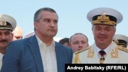 Российский глава Крыма Сергей Аксенов и бывший командующий ЧФ России Александр Витко
