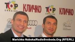 Брати Клички на презентації фільму «Кличко», Київ, 12 березня 2012 року