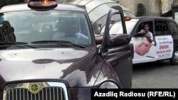 Бакудегі жаңа такси көліктері. 29 тамыз 2012 жыл.