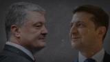 Porošenko protiv Zelenskog: Ko će pobediti u finalnoj rundi?
