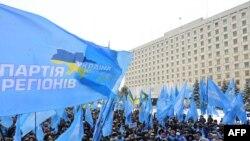 Партия регионов контролирует большую часть местных советов, мэрских должностей во всех ведущих городах Украины