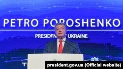 Президент Украины Петр Порошенко выступает во время торжественной церемонии запуска в эксплуатацию Трансанатолийского газопровода из Азербайджана в Турцию (TANAP). Стамбул (Турция), 12 июня 2018 года