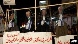 Акция сторонников движения ХАМАС в Секторе Газа, 26 января 2011 г