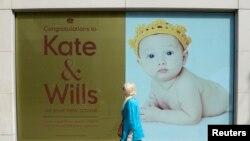 Оформление магазина Mothercare в Лондоне в день рождения принца Кембриджского
