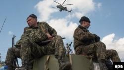 Украински војници.