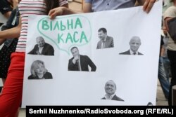 Мітинг проти голови САП Холодницького
