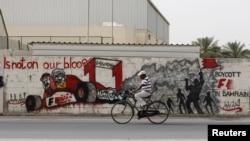 مشهد من احد شوارع البحرين