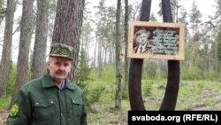 Галоўны лясьнік Індурскага лясьніцтва Анатоль Клімко