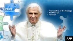 Slika sa sajta www.pope2you.net. Sajt koji je pokrenut 21. maja 2009. od strane Vatikana i koji je povezan na Fejsbuk.