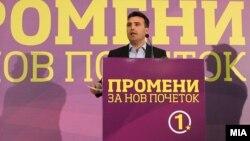 Претседателот на опозициската СДСМ Зоран Заев.