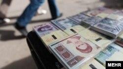 İranın milli valyutası