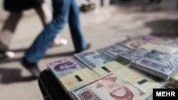 از سال ۱۹۶۰ تاکنون بیش از ۷۰ مورد سياست حذف صفر از پول ملی کشورها گزارش شده است.