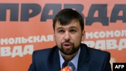 "Denys Pushylin, the head and the spokesman of the self-proclaimed ""Donetsk People's Republic"", speaks during his press conference in Moscow on April 30."