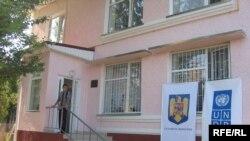Centrul de integrare socială din Telenești