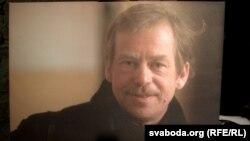 Вацлав Хавел