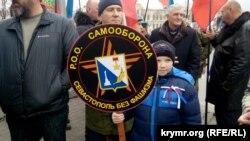 Хода «ополченців» в Севастополі, 23 лютого 2018 рік