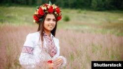 Украин кызы.