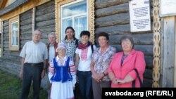 У гасьцях у беларусаў Тургенеўкі