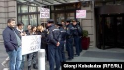 Акция протеста студентов против девальвации лари. Тбилиси, 25 февраля 2015 года.