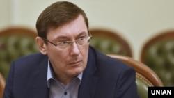 Юрій Луценко. Архівне фото