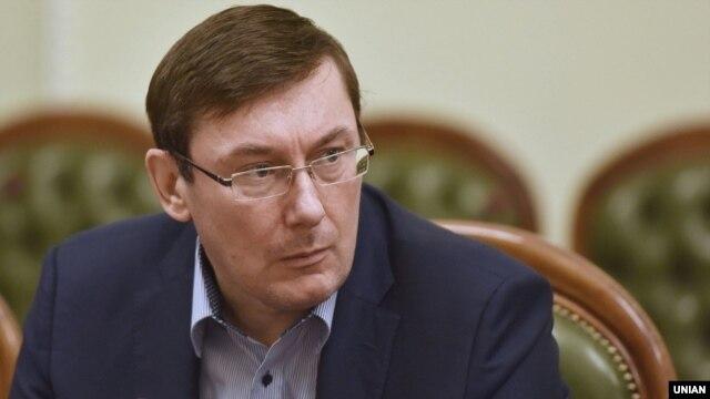 Майже 60% українців негативно ставляться до призначення Юрія Луценка генпрокурором України