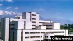 Tehran's University of Medical Sciences and Health Services