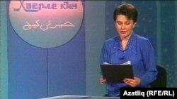 Тапшыруны алып баручы Ләйсирә Йосыпова