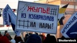 Митинг за честные выборы, Петербург (архивное фото)