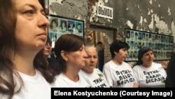 """Участницы акции протеста """"Матерей Беслана"""""""
