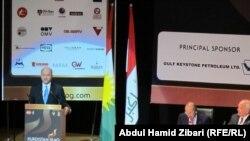 مؤتمر حول النفط والغاز في إقليم كردستان العراق