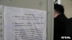 Прилад контролю радіаційного рівня у столовій Чорнобильської АЕС