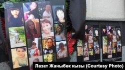 Москвадагы өрттө каза болгон кыргызстандык кыз-келиндер.