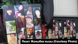 Фотографии кыргызстанок, погибших в Москве.
