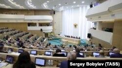 Заседание сессии Совета Федерации России