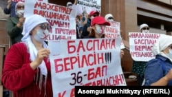 A group of women protest in front of the Ministry of Labor and Social Protection in Nur-Sultan on June 8.