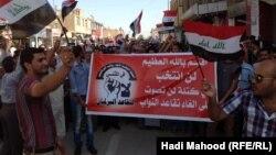 مظاهرة في السماوة لالغاء امتيازات النواب التقاعدبة