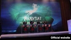 """""""Акбузат"""" кинофестивален ябу тантанасы. 2014"""