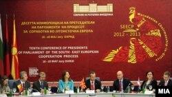 Конференција на претседателите на парламентите од ПСЈИЕ. Процесот за соработка во Југоисточна Европа.