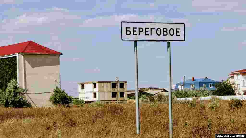 Село Берегове розташоване на західному узбережжі Криму