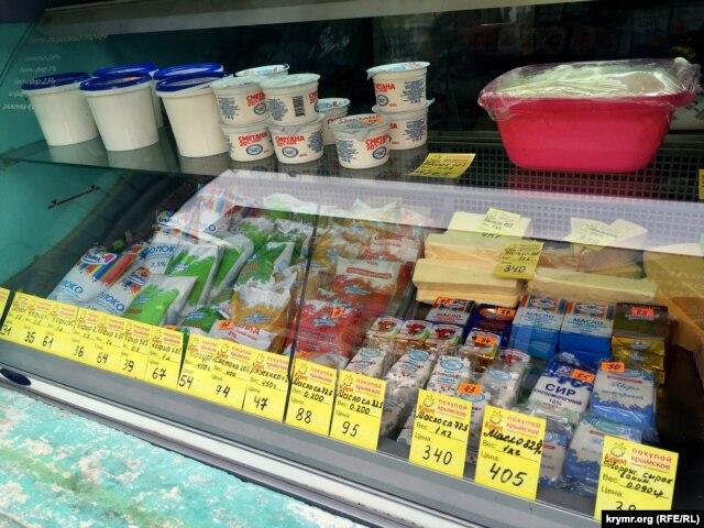 Молочная продукция на Центральном рынке в Симферополе
