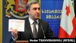 На реализацию инициативы президента резервный фонд выделит 25 миллионов лари