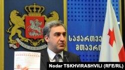 პრემიერ-მინისტრი ნიკა გილაური