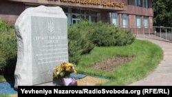 Меморіал Віталію Олешку у Запоріжжі