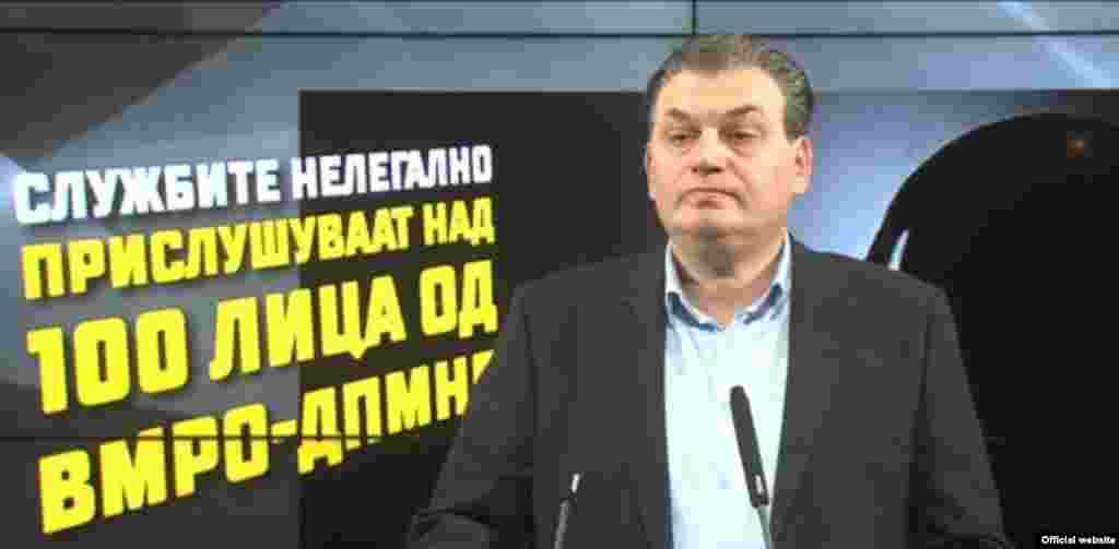 """ВМРО-ДПМНЕ ГО ОБВИНИ МВР ЗА ПРИСЛУШКУВАЊЕ НА НЕЈЗИНОТО РАКОВОДСТВО, ПОЛИЦИЈАТА ДЕМАНТИРА Оливер Андонов од ВМРО-ДПМНЕ изјави дека се потврдила изјавата на Никола Груевски дека МВР го прислушува целиот врв на партијата. Од МВР одговорија дека """"таквите злоупотреби"""" завршиле со промената на власта"""