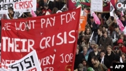 Лондон, 28-уми марти соли 2009